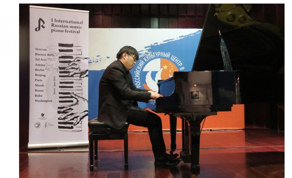 Профессор Центральной консерватории Китая Чэнь Юньцзэ исполняет сонату № 1 А.Н.Скрябина