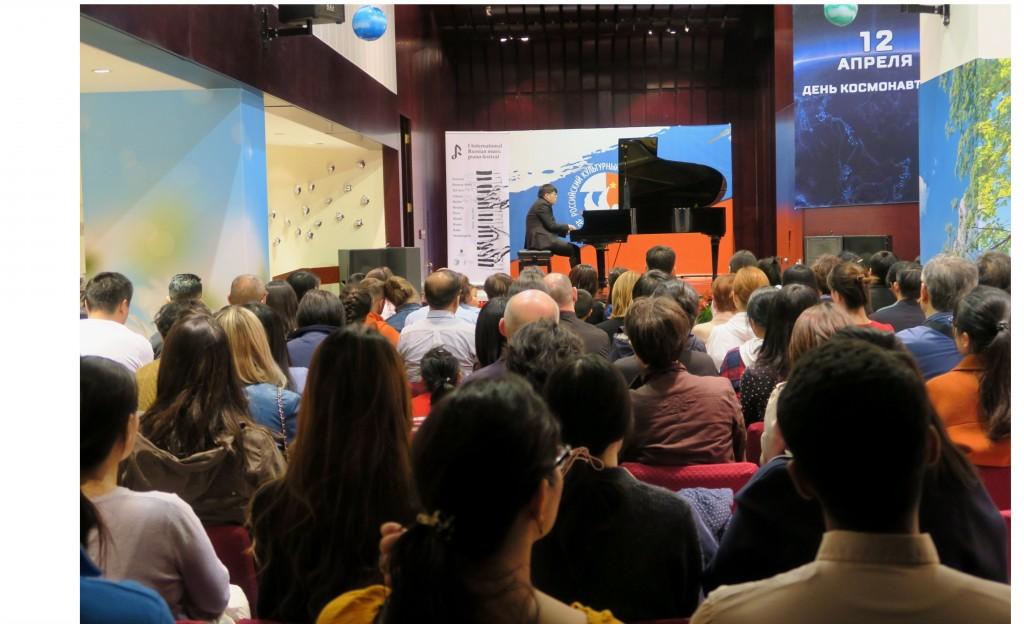 В ходе концерта русской классической музыки