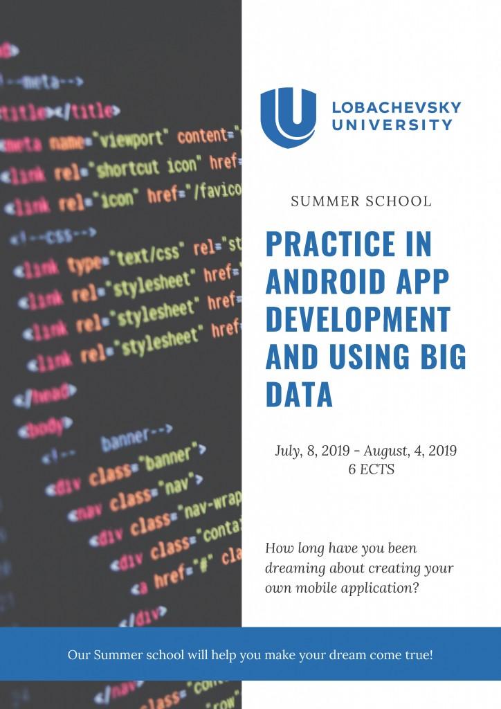 Android App development_Страница_1