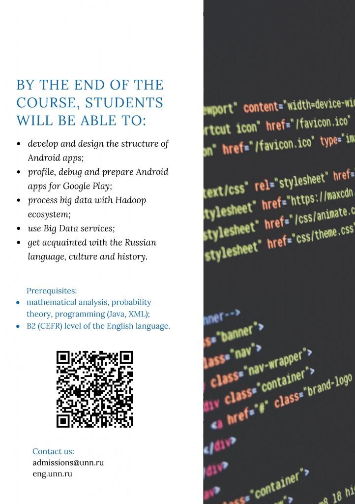 Android App development_Страница_2