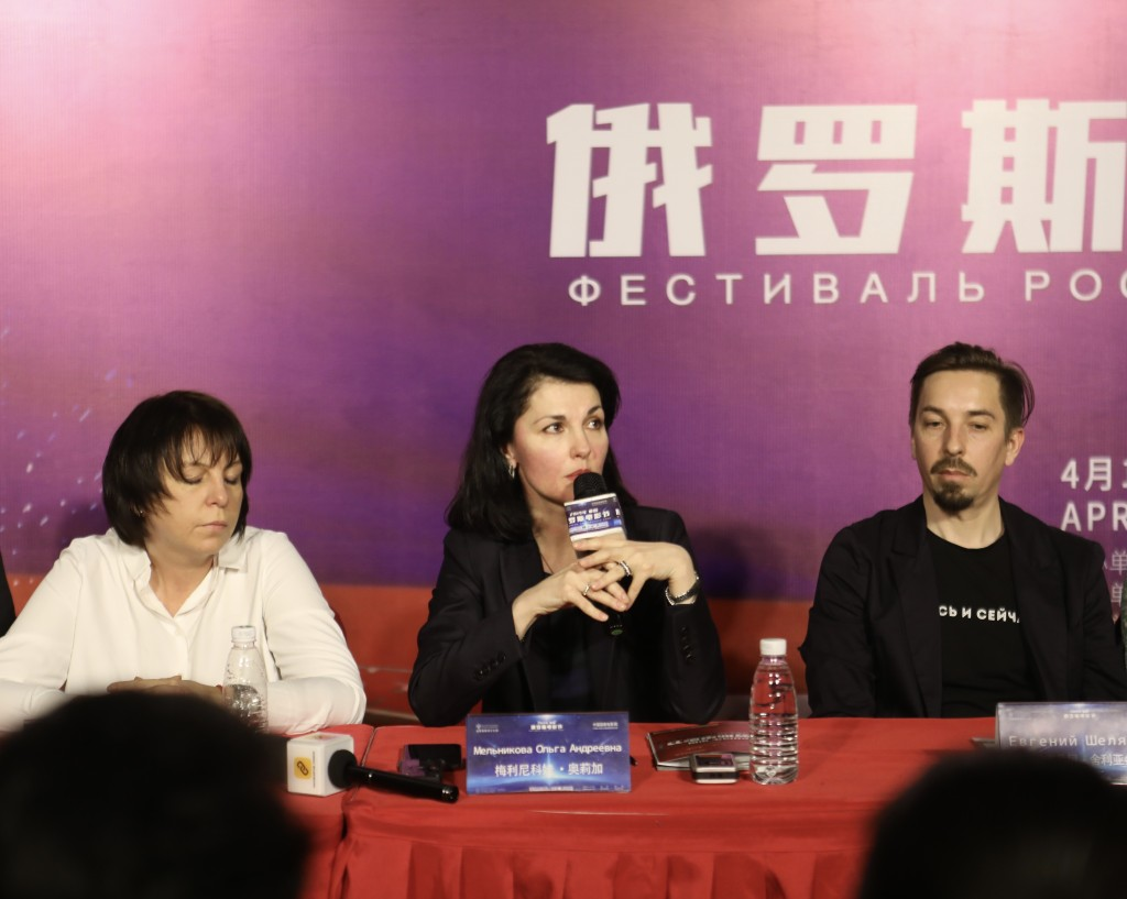 Выступление на пресс-конференции руководителя представительства Россотрудничества в КНР Ольги Мельниковой