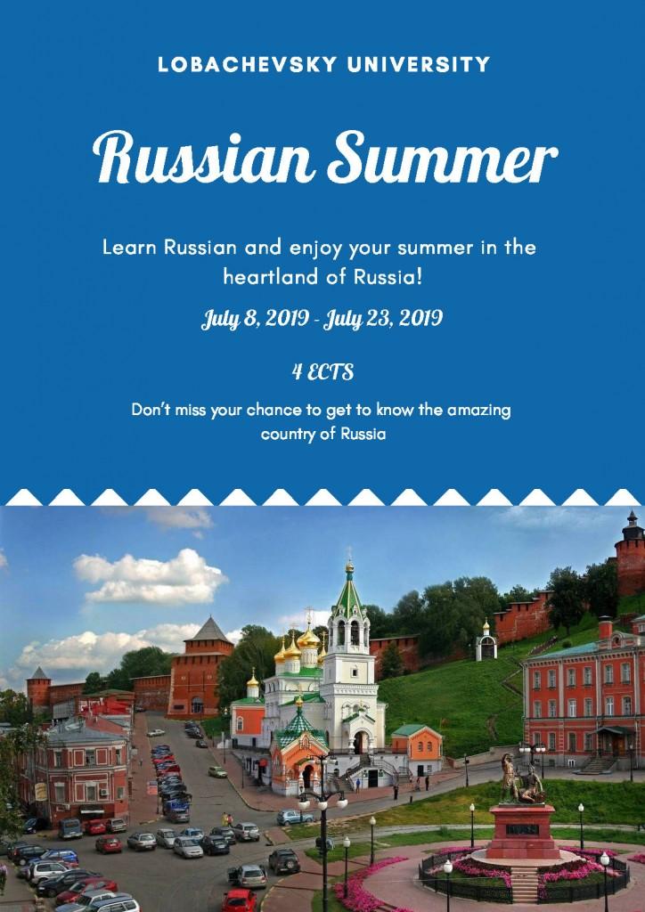 Russian Summer_Страница_1