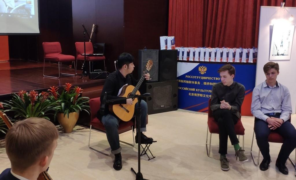 Ван Цзыхао с композицией «Отличное соло»