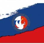 Опровержение содержания статьи «Российский культурный центр в Пекине…»