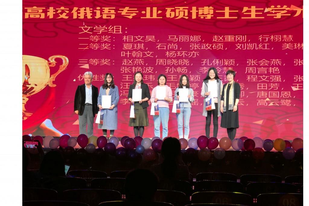 Награждение участников Фестиваля