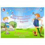Спектакль «Приключения Эмиля и Пэппи-Длинный чулок с друзьями»