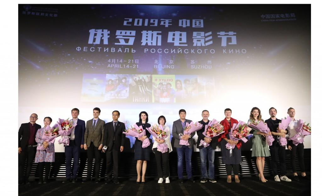 Фото для СМИ участников фестиваля российского кино