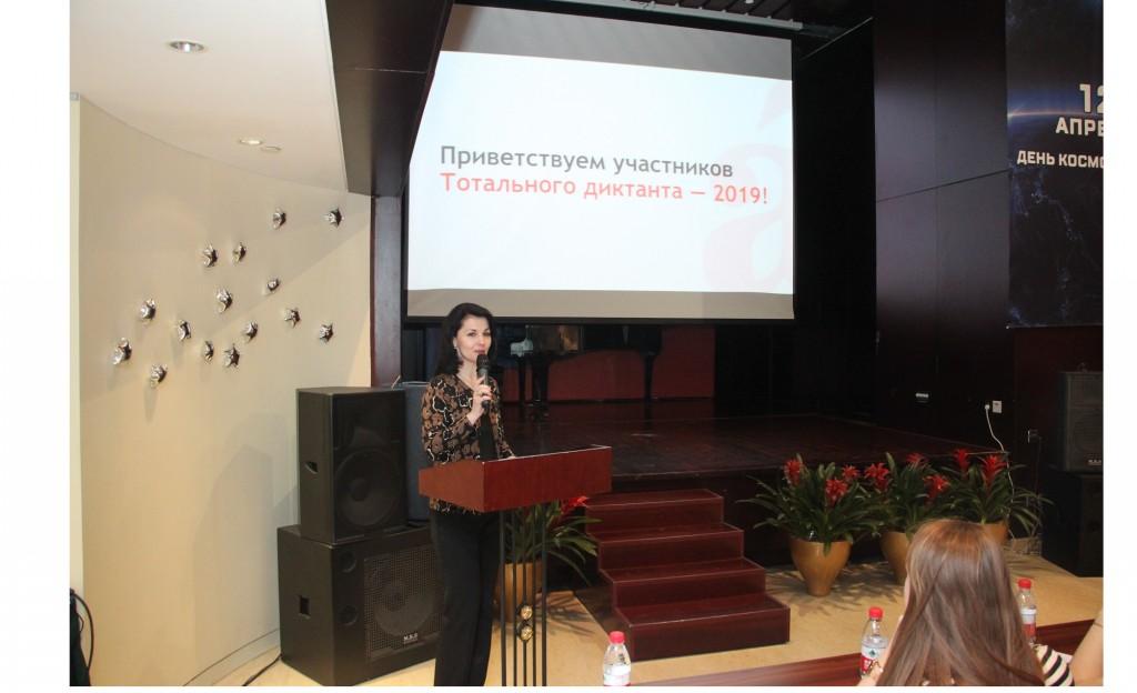 Приветствие руководителя РКЦ в Пекине О.А.Мельниковой