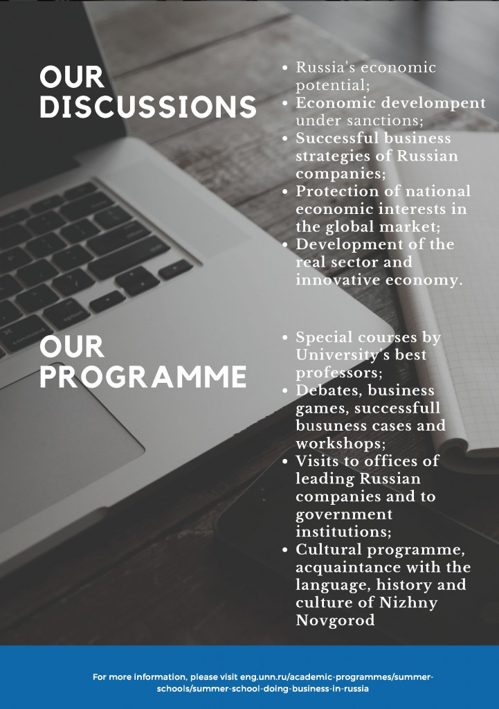 doing business in Russia_Страница_2