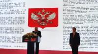 Приветственная речь Чрезвычайного и Полномочного Посла России в КНР А.И.Денисова