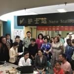 儿童节慈善活动于中国人民解放军总医院举办 Благотворительное мероприятие ко Дню защиты детей состоялось в Центральном госпитале КНР