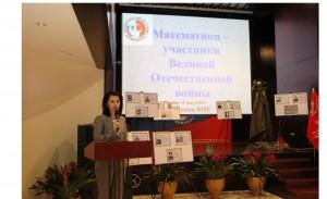 Приветственное слово руководителя представительства Россотрудничества в КНР О.А.Мельниковой