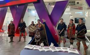 Выступление творческого коллектива из Ямало-Ненецкого автономного округа