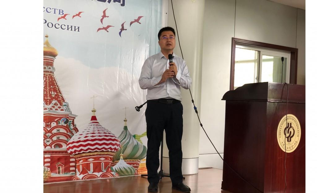 李永锋讲话 Выступление г-на Ли Юнфэна