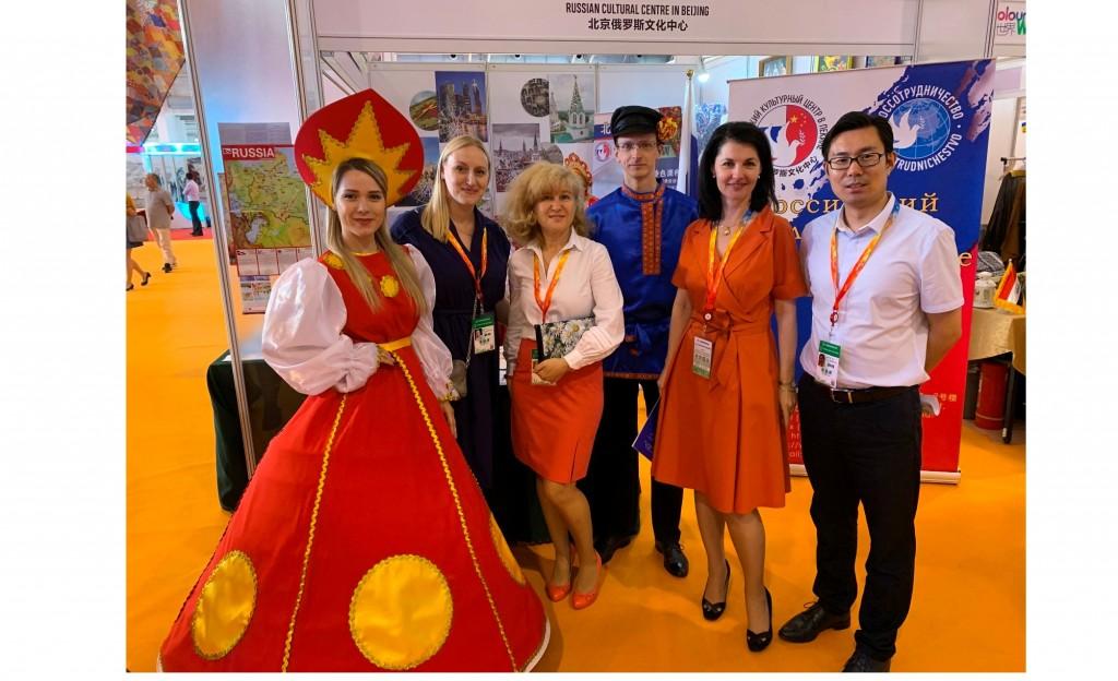 北京俄罗斯文化中心人员 Сотрудники российского культурного центра в Пекине