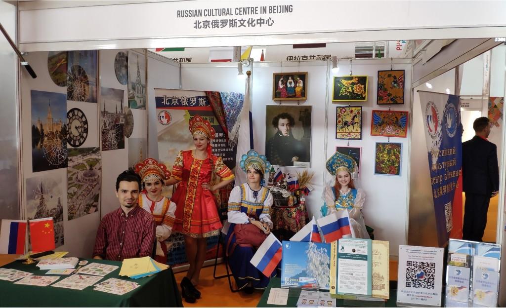 俄罗斯展台的留学生志愿者 Студенты-волонтеры на российском стенде