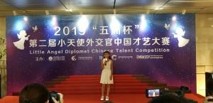 哥伦比亚选手演唱中文歌 Участница из Колумбии исполняет песню на китайском языке