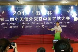 古巴选手表演中国舞 Китайский танец от участницы из Кубы