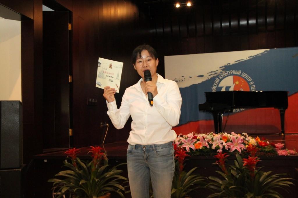Чжао Сяомэй рассказывает об альбоме художника Ма Сяня