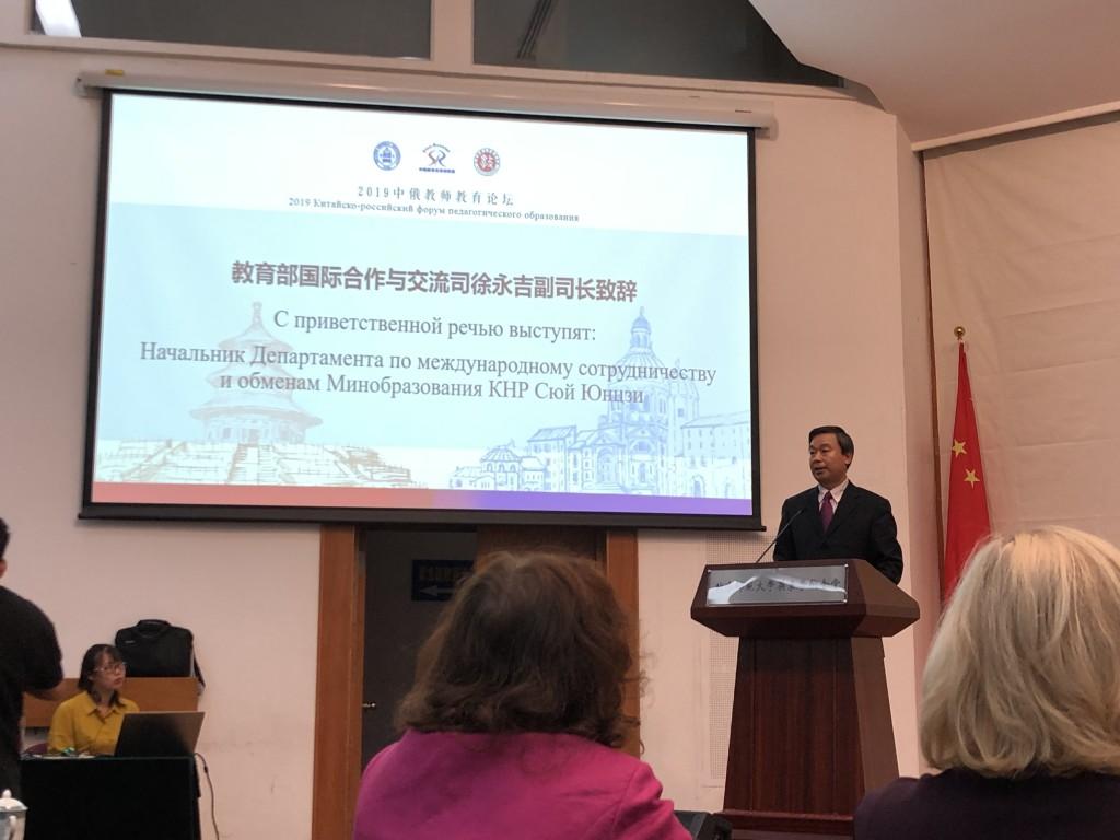 Приветственная речь г-на Сюй Юнцзи.徐永吉先生致辞