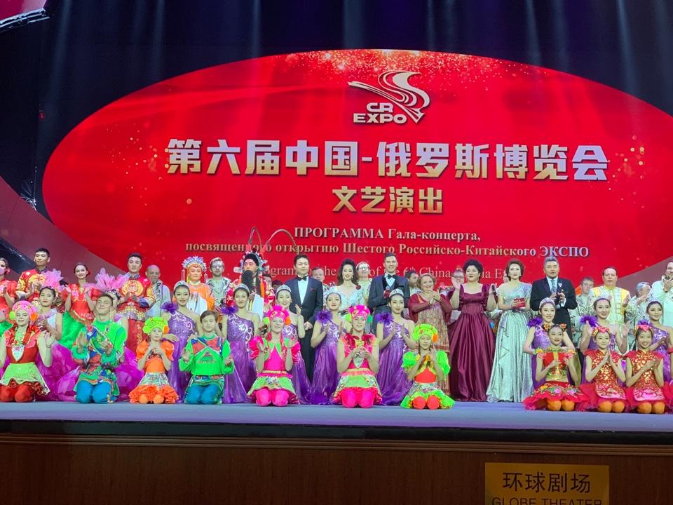 Гала-концерт, посвященный открытию ЭКСПО博览会开幕式文艺演出