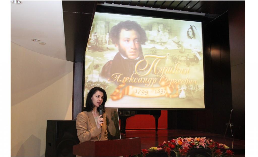 Приветственное слово руководителя представительства О.А.Мельниковой