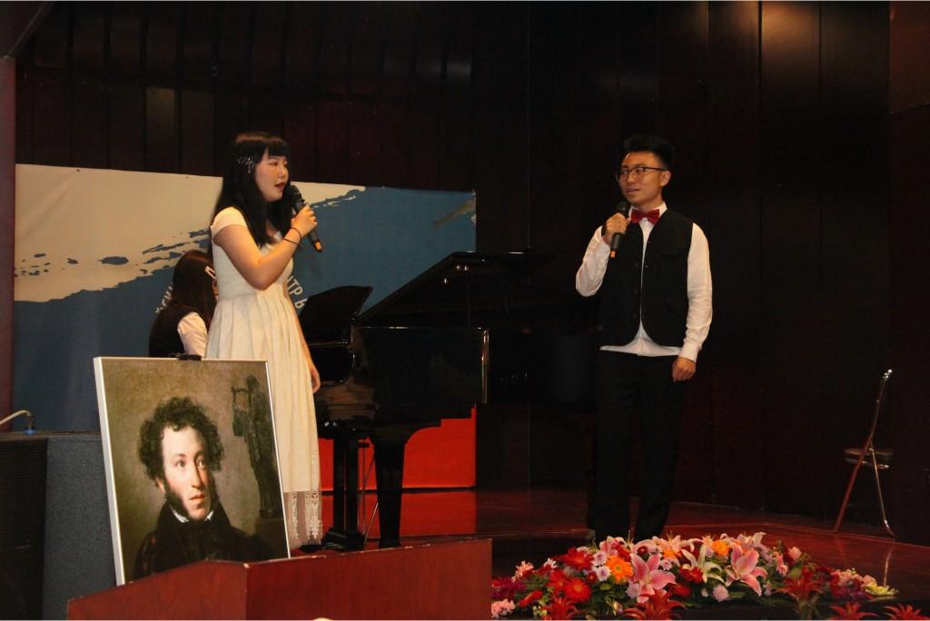 Концертные выступления