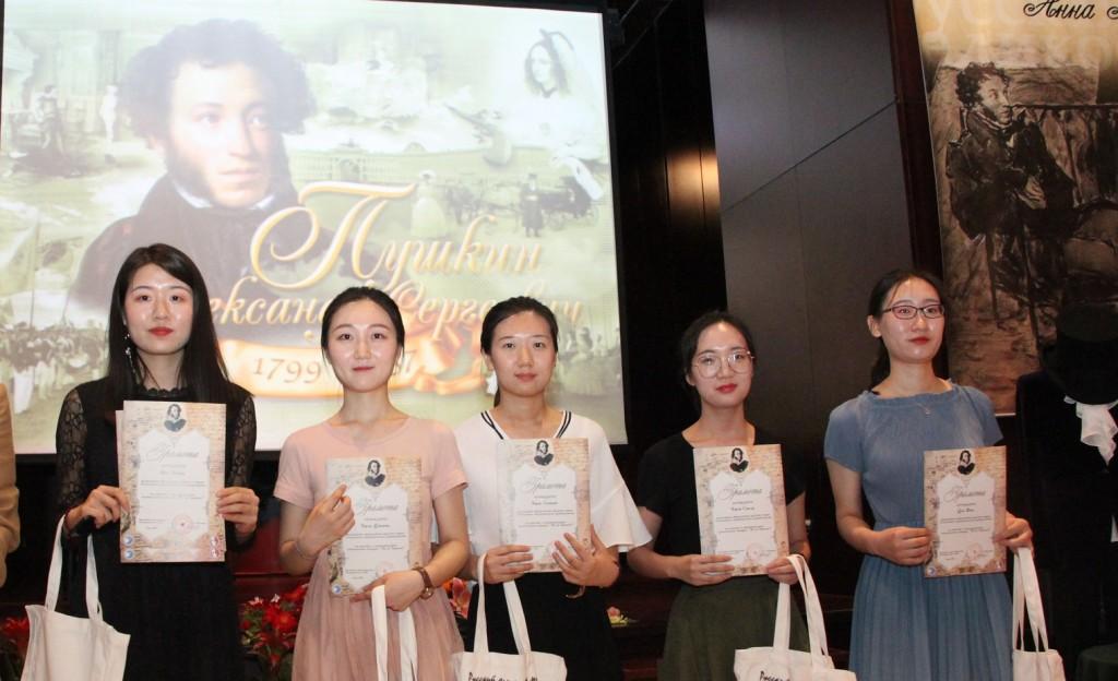 Участники международной поэтической акции «Ай да Пушкин!»
