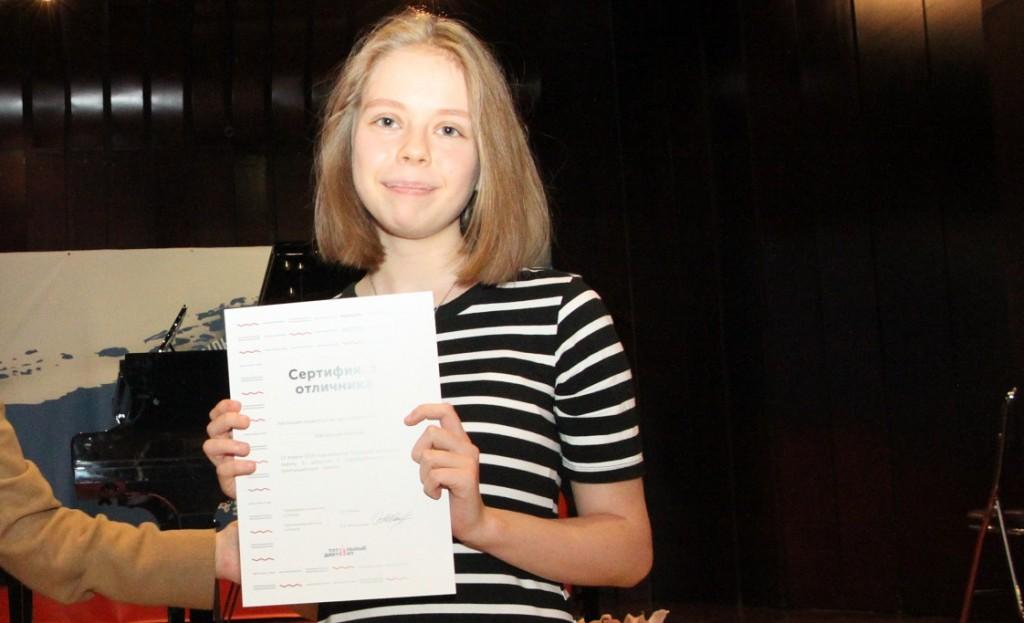 Вручение сертификата отличницы Тотального диктанта Масарской Ксении