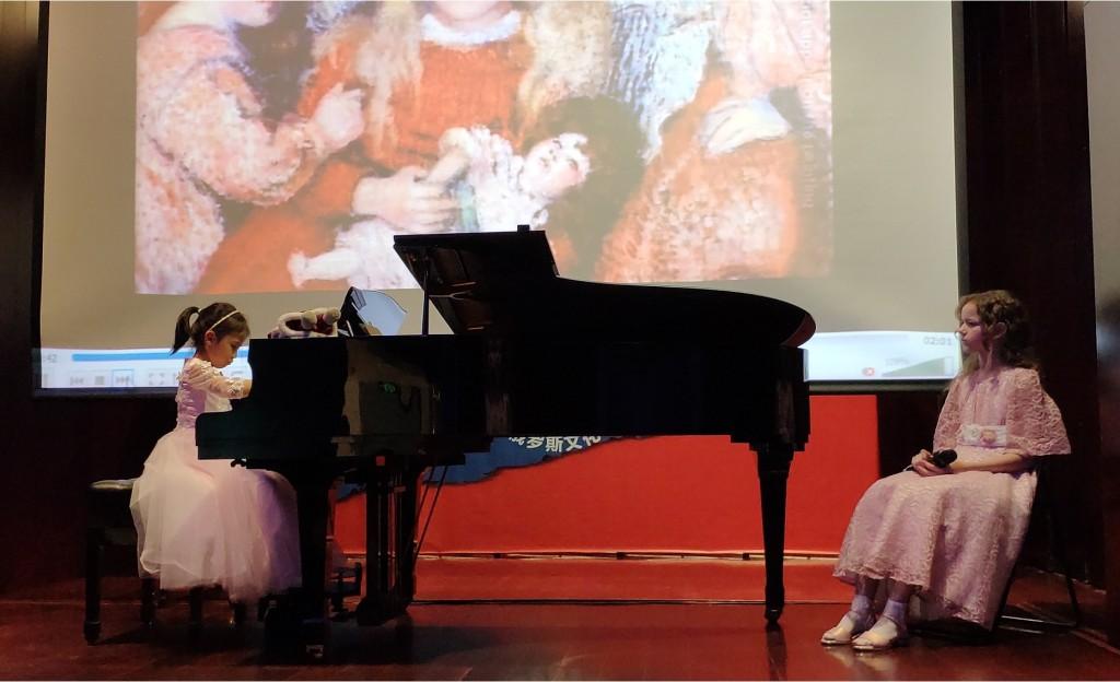 Chen Yueji和感人曲目 《 洋娃娃的病》  Chen Yuej Чэнь Юэцзя с трогательной композицией «Болезнь куклы»