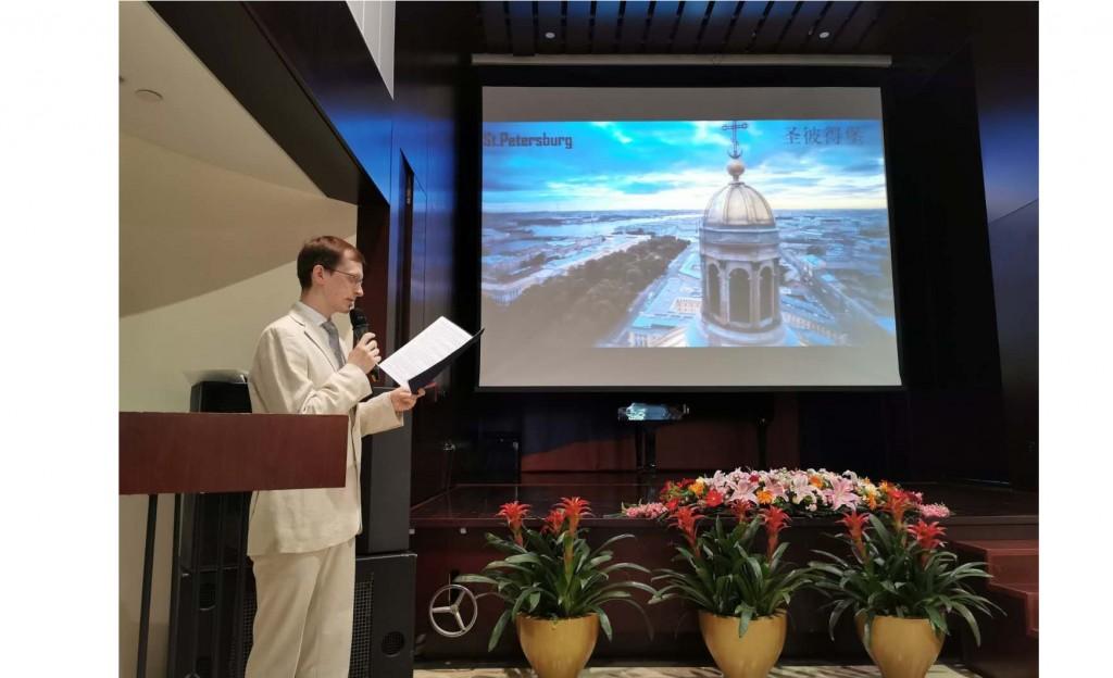 Сотрудник РКЦ в Пекине выступает с презентацией России
