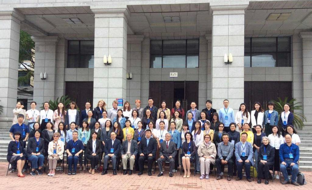 Совместное фото участников Конференции. 与会人士合影