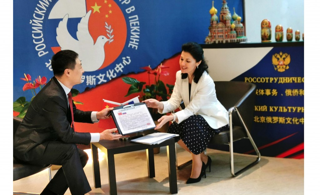 Пожелания от РКЦ читателям агентства «Public Diplomacy Network»