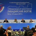 Ливадийское послание мира призывает не искажать историю и итоги Второй мировой войны