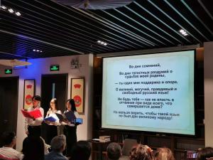 Выступления участников мероприятия – чтение стихов