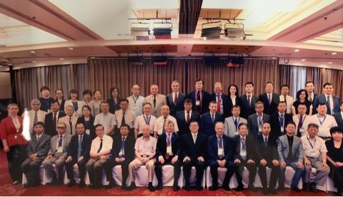 Участники конференции 与会人士