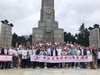 Памятник советским воинам-летчикам, погибшим в боях с японскими милитаристами во Второй Мировой войне, в г. Чанчунь