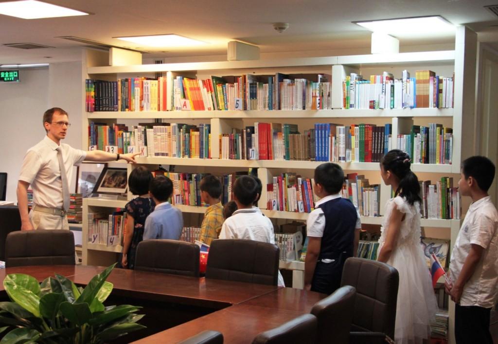 Осмотр библиотеки Российского культурного центра в Пекине