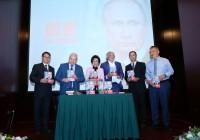 2.Презентация китайского издания книги Хуберта Зайпеля «Путин: Логика власти»