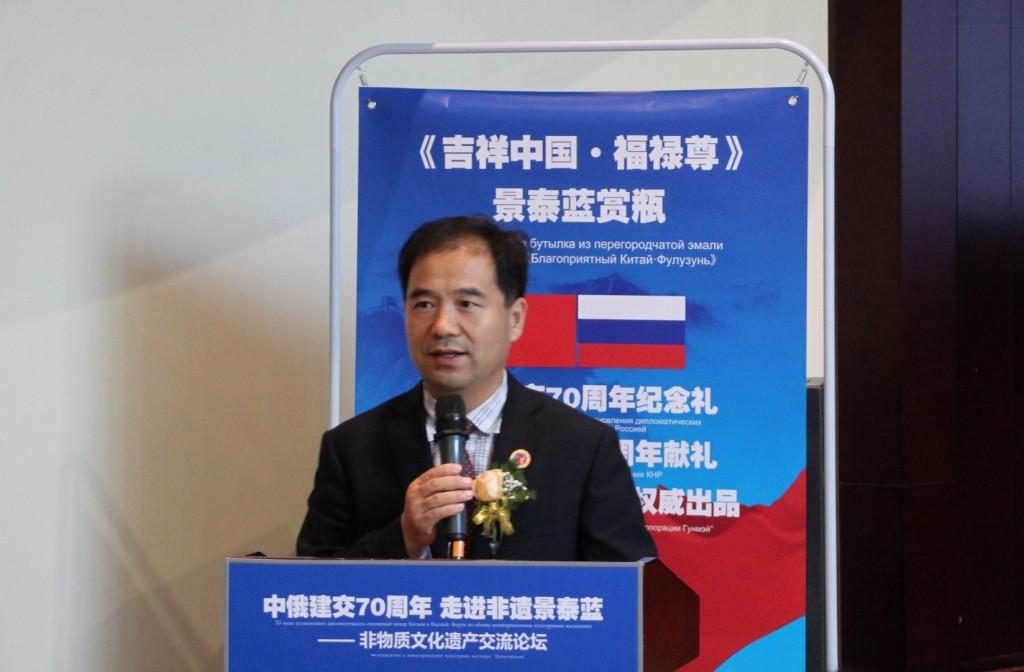 Выступление председателя наблюдательного совета Пекинской корпорации «Гунмэй» Гань Сюэжуна