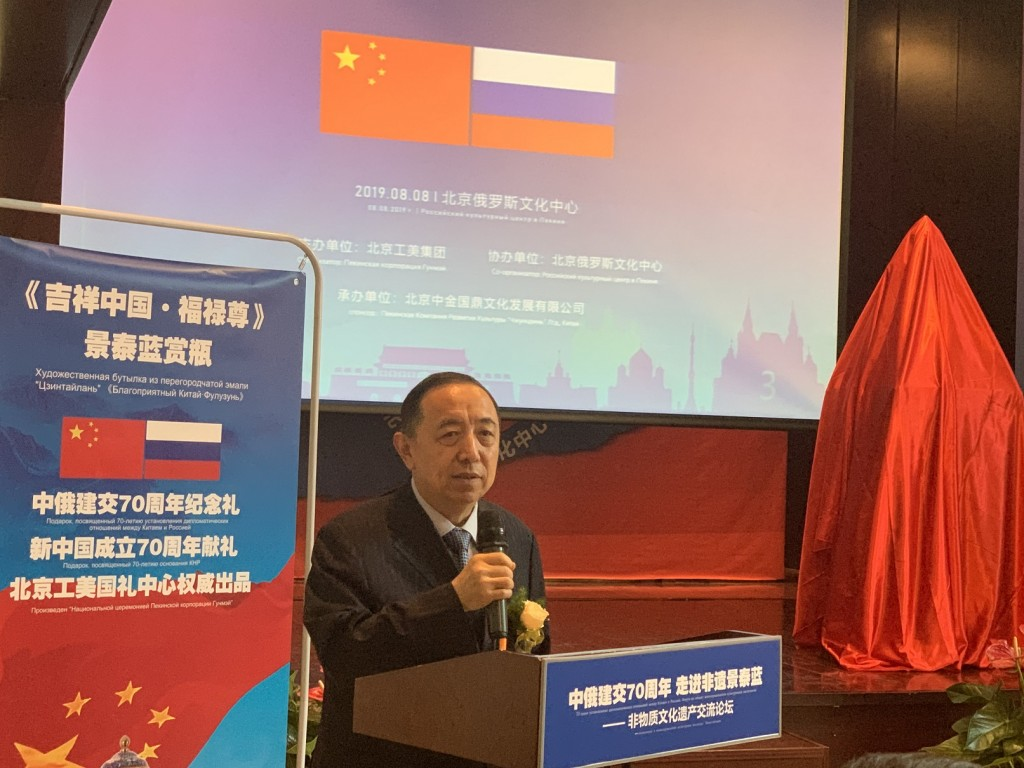 Выступление заместителя министра трудовых ресурсов и социального обеспечения КНР Ян Чжимина