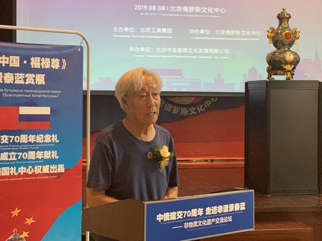 Выступление специалиста в области китайского прикладного искусства Хо Техуэя