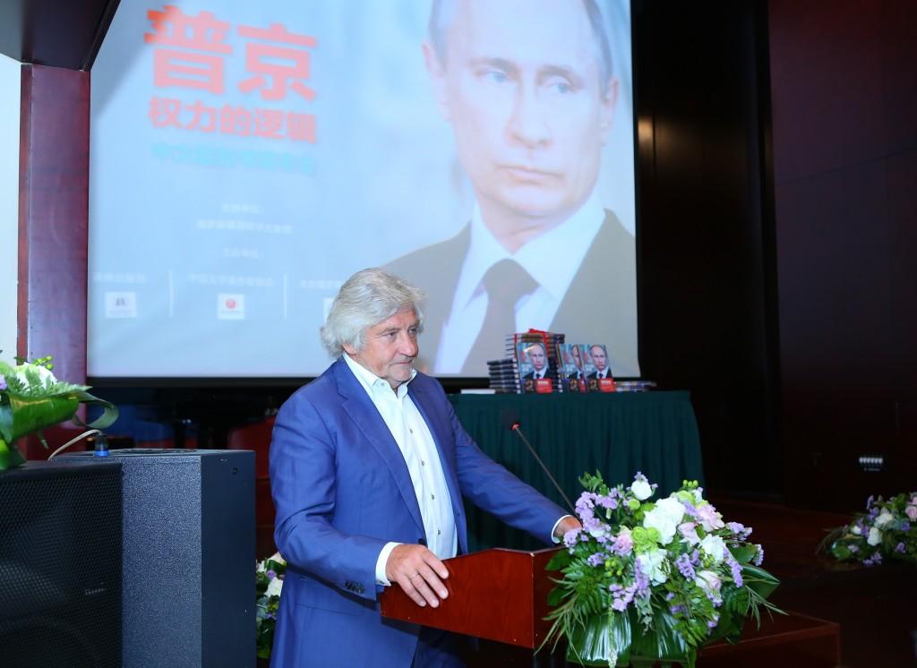 Речь заместителя Руководителя Федерального агентства по печати и массовым коммуникациям В.В.Григорьева