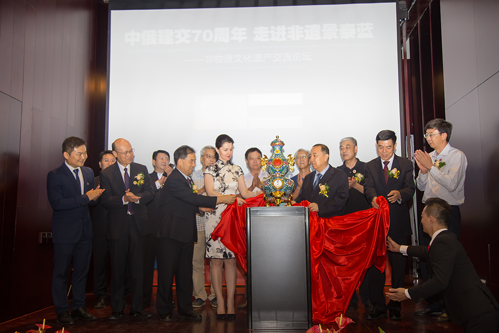 Презентация вазы «Фулуцзунь», приуроченной к 70-летию установления дипломатических отношений между Россией и Китаем