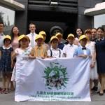 В РКЦ в Пекине прошла презентация российской культуры для  китайских школьников