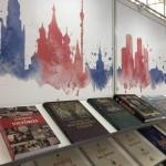 В Пекине пройдет Международная книжная ярмарка