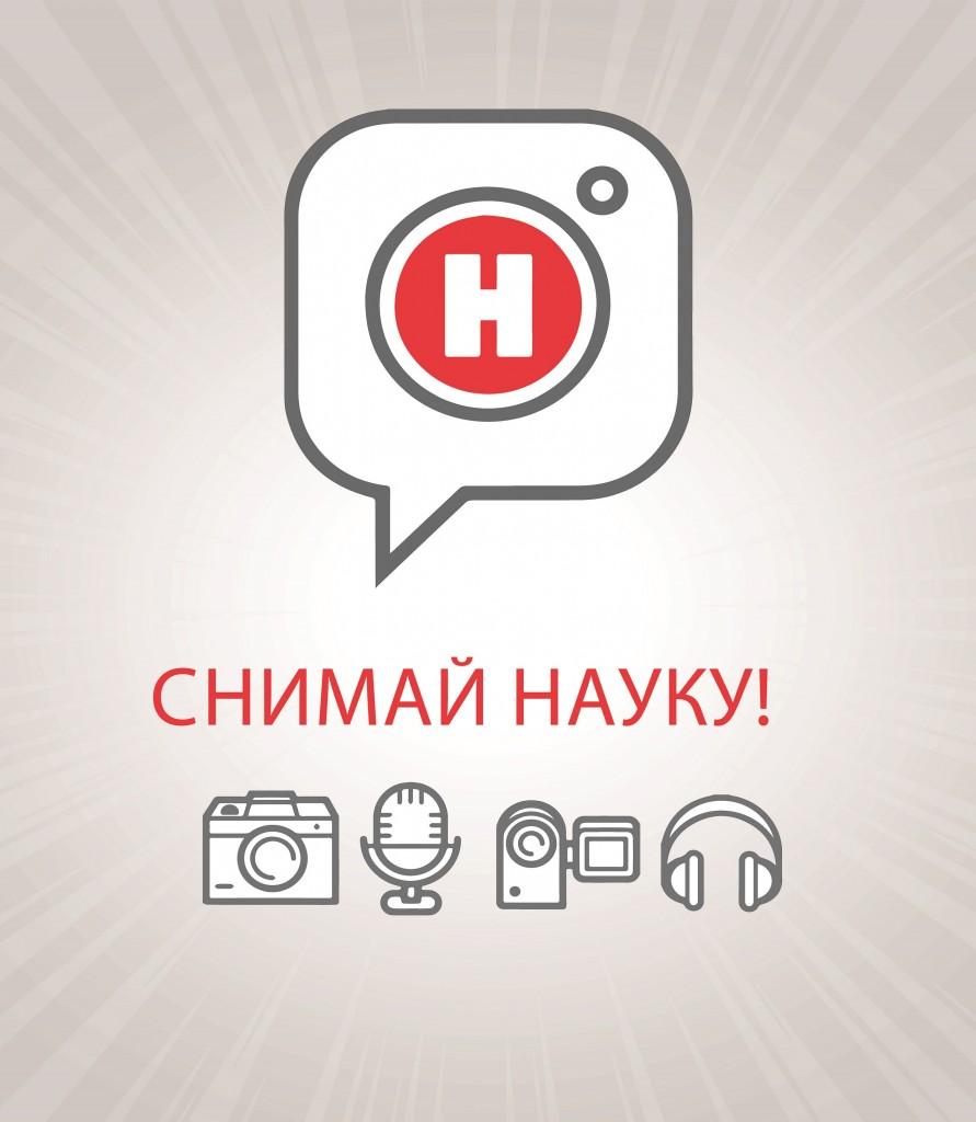 лого мм