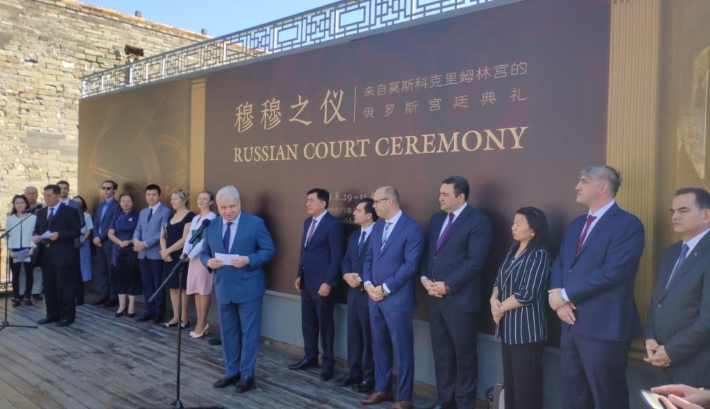 Выступление Чрезвычайного и Полномочного Посла РФ в КНР А.И.Денисова
