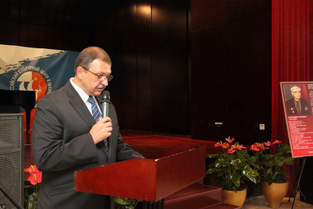 Выступление Временного поверенного в делах России в КНР Д.Е. Лукьянцева