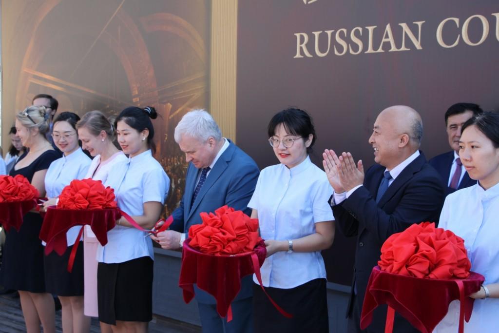Открытие выставки «Церемониалы российского императорского двора»